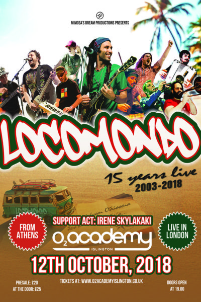 Locomondo O2 Academy Islington Mimosas Dream Productions (37)
