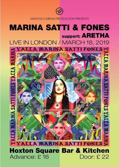 marina satti poster-01